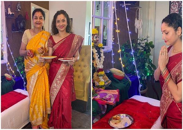 अंकिता के घर महालक्ष्मी पूजा का आयोजन, पारंपरिक लुक में दिखी एक्ट्रेस