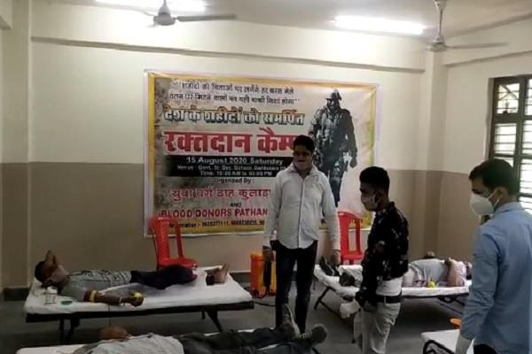 blood donation camp organized in dah kulada in honor of the martyrs