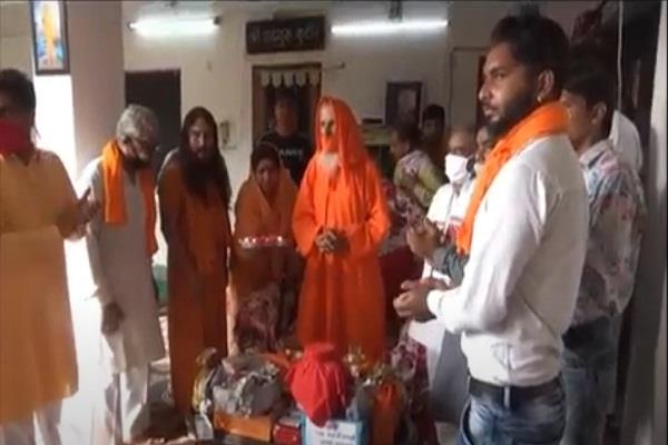 the batch of saints left from haridwar to ayodhya