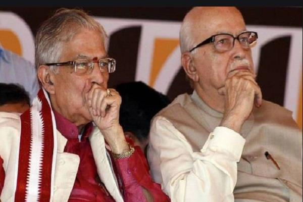 ayodhya advani joshi suspected of participating in bhoomi poojan program