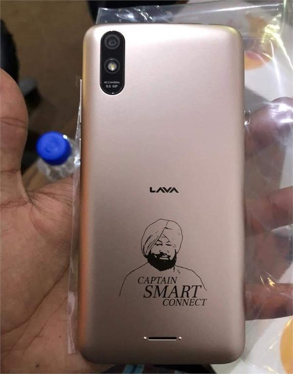 captain buys  smartphone  from indian company lava