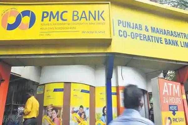 withdrawal limit of rs 1 lakh for pmc bank account holders cannot be increased