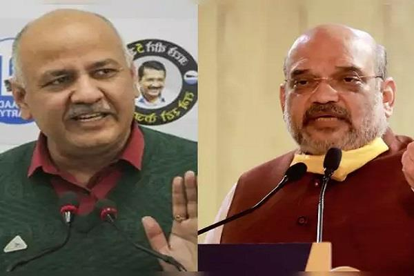 delhi manish sisodia writes letter to amit shah to open hotel weekly market