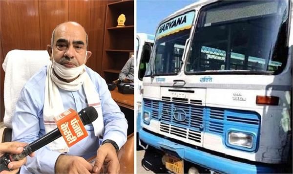 buses are also being started soon for uttarakhand himachal