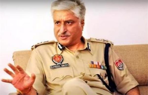 saini bail challenged in high court