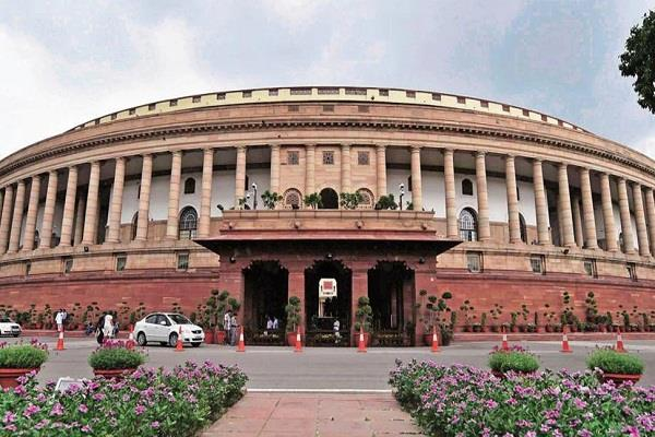 the upcoming monsoon session of parliament will be historic