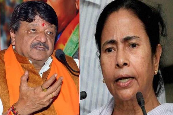 vijayvargiya challenges mamata prove agriculture bills are harmful for farmers