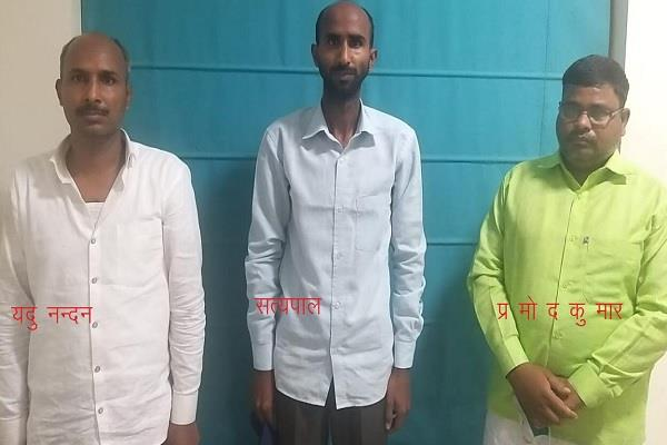 stf arrested three fraudsters for making phone calls as education officer