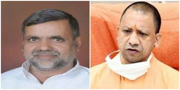 bjp mlc wrote letter to cm yogi about contract policy