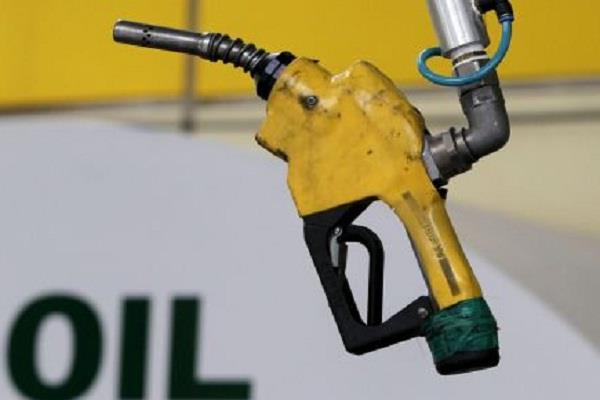 petrol diesel became cheaper today