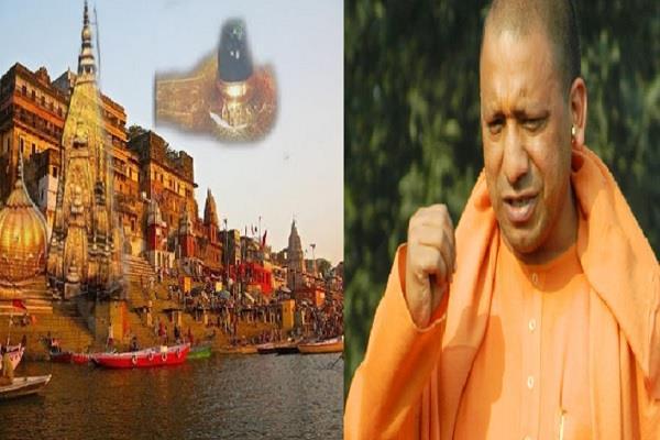 strict cm yogi for development in varanasi said negligence unforgivable here