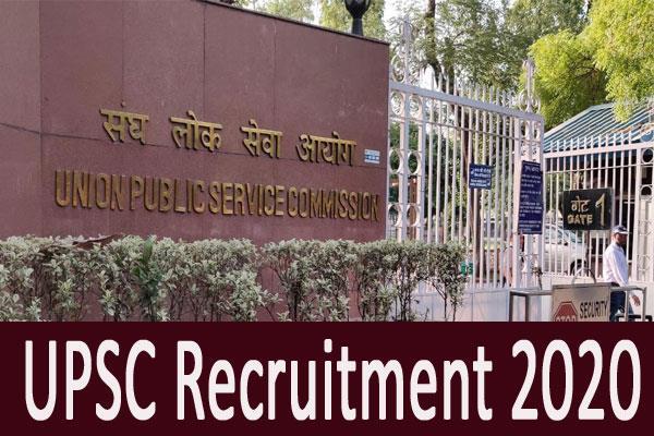 upsc recruitment 2020 application process begins for 204 vacancies