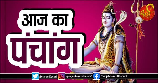 daily horoscope in hindi e
