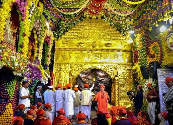 big news for pilgrims going to mata vaishno devi