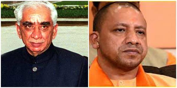 cm yogi expresses grief over jaswant singh s death
