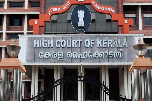 kerala high court recruitment 2020 online for office attendant posts