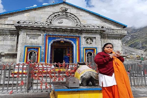 uma bharti report coroan positive