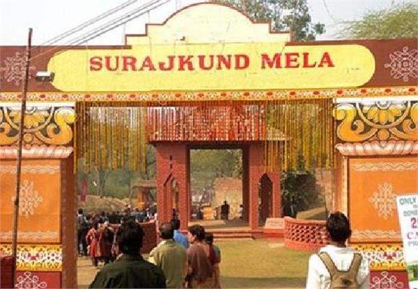 government still in dilemma about surajkund fair