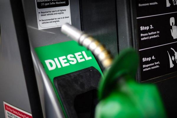 diesel became cheaper after 32 days