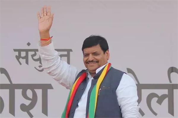 shivpal yadav announces full support for bharat bandh