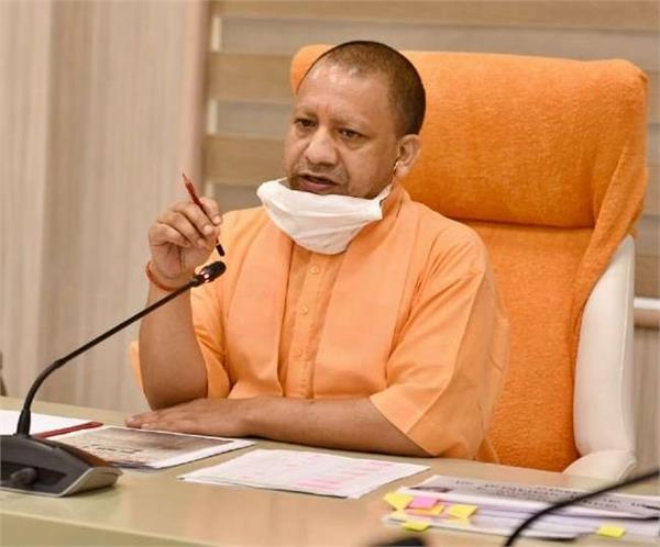 cm yogi holds meeting regarding by election directed