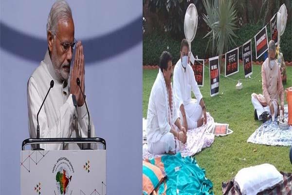 pm modi praised the chairman for drinking tea to suspended mps