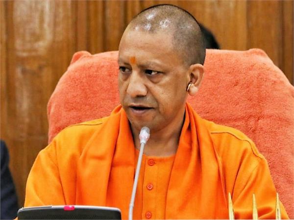 cm yogi to visit balrampur on 2 day visit to lay foundation