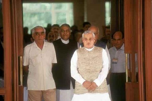 jaswant singh and atal ji friendship was strong