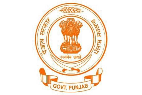 applications invited for three posts of ppsc members