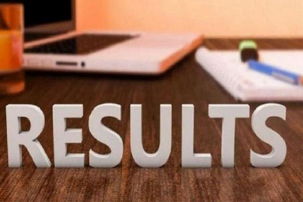 jee main b arch b planning result 2020 declared