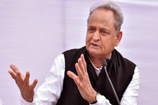 central government should fulfill promises made while implementing gst gehlot