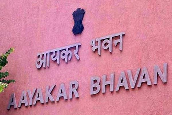 income tax department 98 625 crore 26 2 lakh taxpayers five months