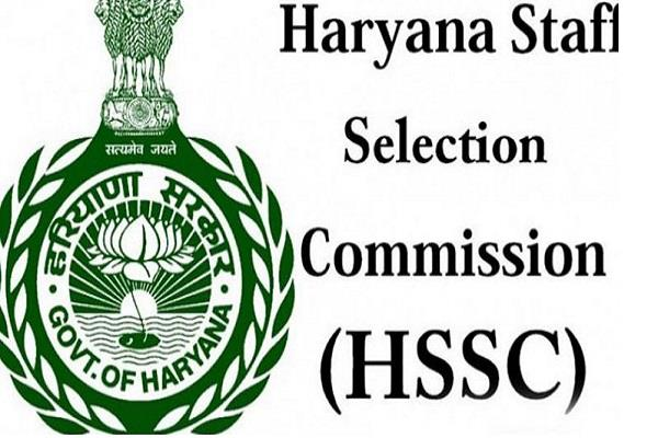 hssc declared final result of ebpgc and group d waiting list
