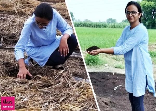 इंजीनियर बेटी की अनोखी पहल,खाद के बिजनेस से लोगों को दे रहीं रोजगार