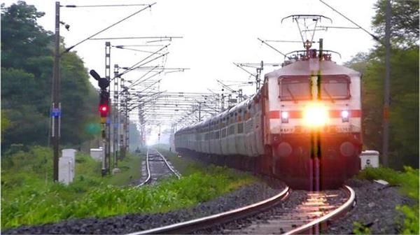special train will run between gandhidham bhagalpur from october 16