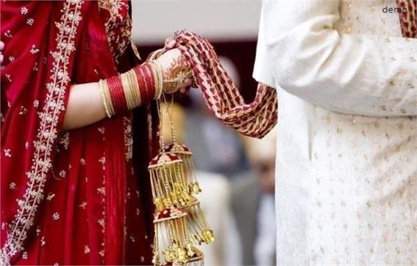 inspector of punjab police who got 2 marriages betrayed third marriage