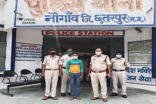family killer arrested from chhatarpur