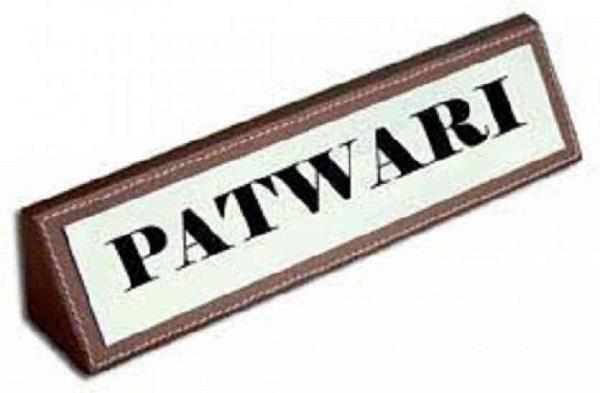 clearance to start the recruitment process of patwaris