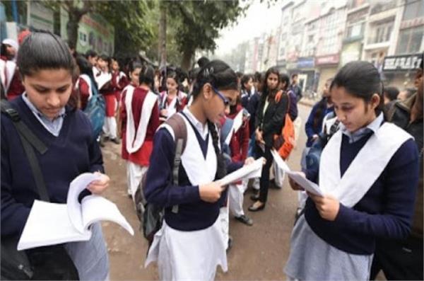 big decision of  punjab board  on deferred examinations