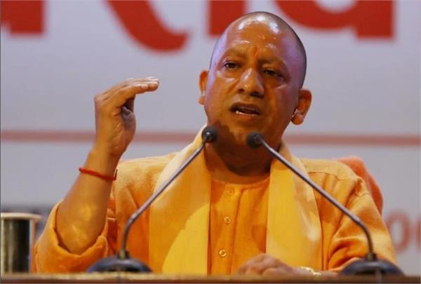 farmer welfare is the top priority of up government cm yogi
