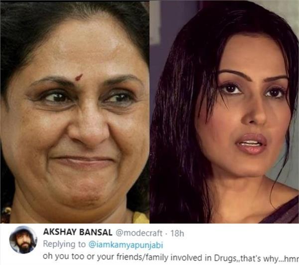 जया बच्चन का सपोर्ट करना काम्या पंजाबी को पड़ा भारी, लोग बोले- पलट गई तुम भी