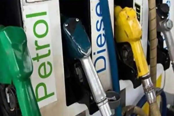 diesel price cut again see the price of your city