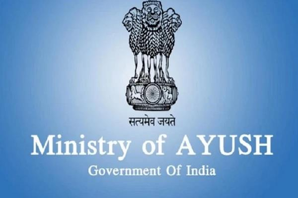 ministry of ayush pacts to promote cultivation of medicinal plants