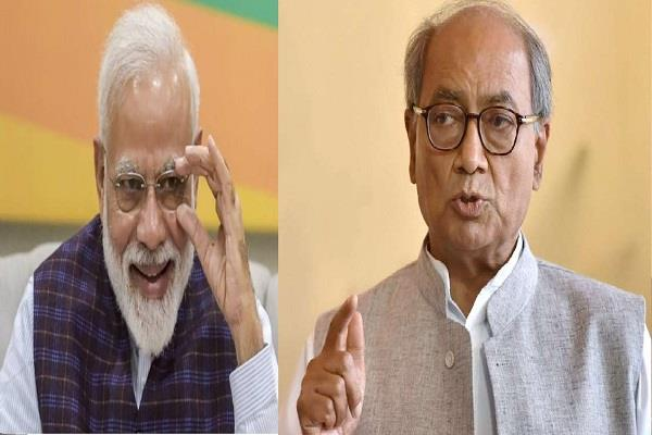 digvijay singh told pm modi dream merchant