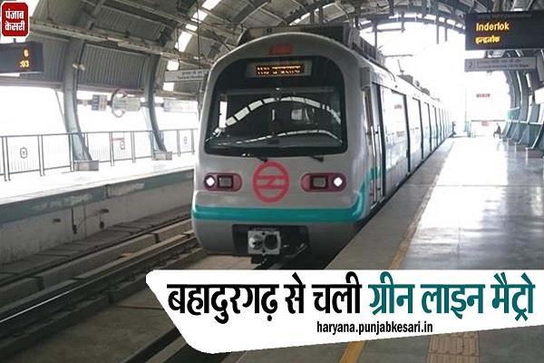 green line metro from bahadurgarh