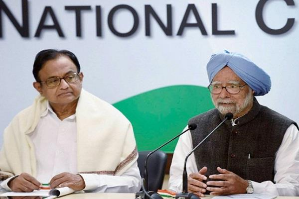 congress manmohan singh p chidambaram venkaiah naidu