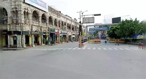 UP में रविवार को लॉकडाउन नहीं साप्ताहिक बंदी, पढ़िए खबर - weekly shutdown  not a lockdown on sunday in up - UP Punjab Kesari