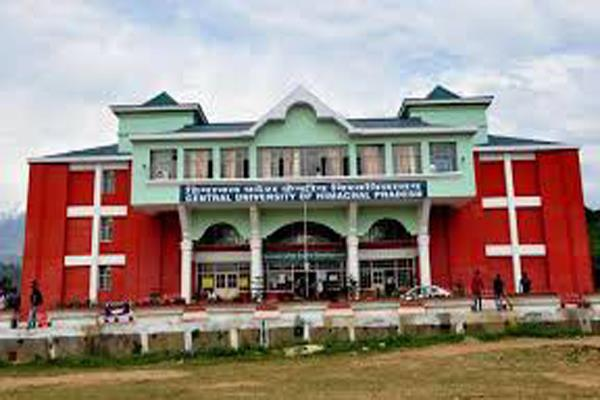 examination will be done on this day for admission in cu