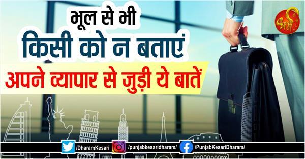 chanakya niti about career growth