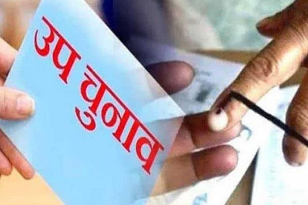 voting on 28 seats will be held on november 3